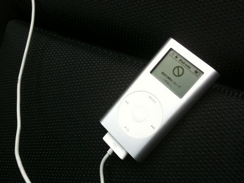 iPod miniからiDriveミュージックコレクションにUSB経由で音楽をインポート♪